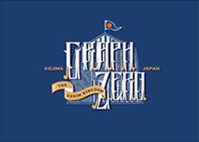 Graph Zero