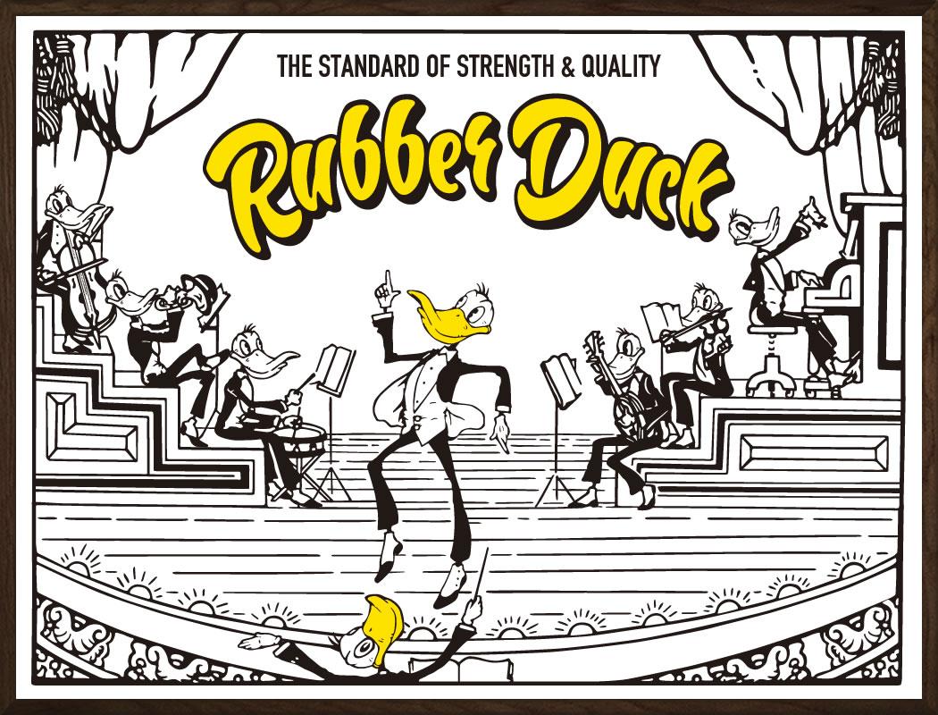 RubberDuck